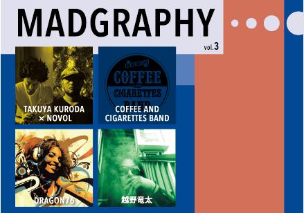 MADGRAPHY
