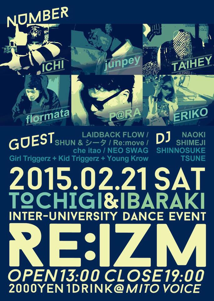 REIZM_01