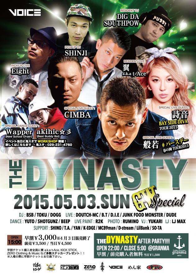 DYNASTY_03