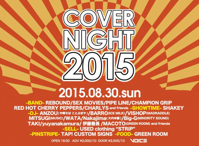 covernight