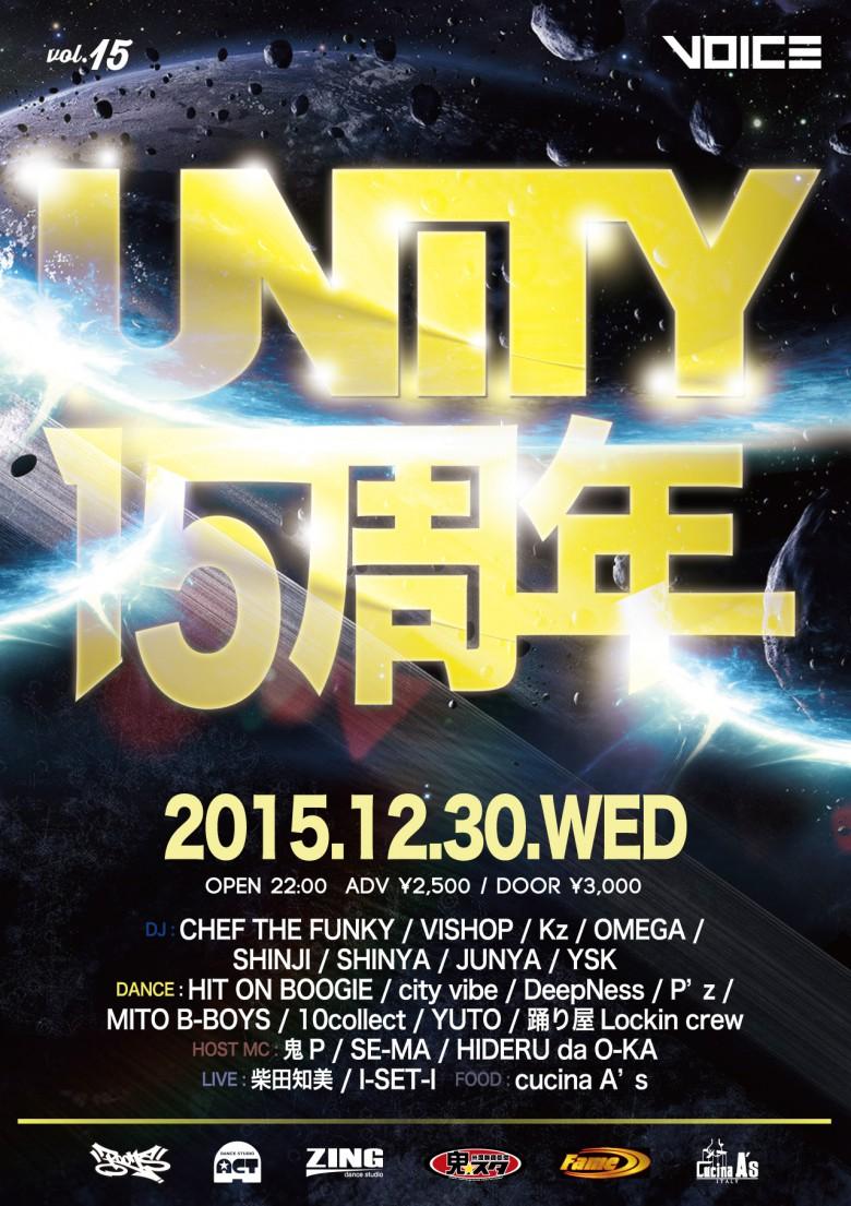 unity_03