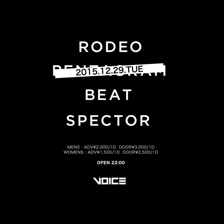 rodeo_03