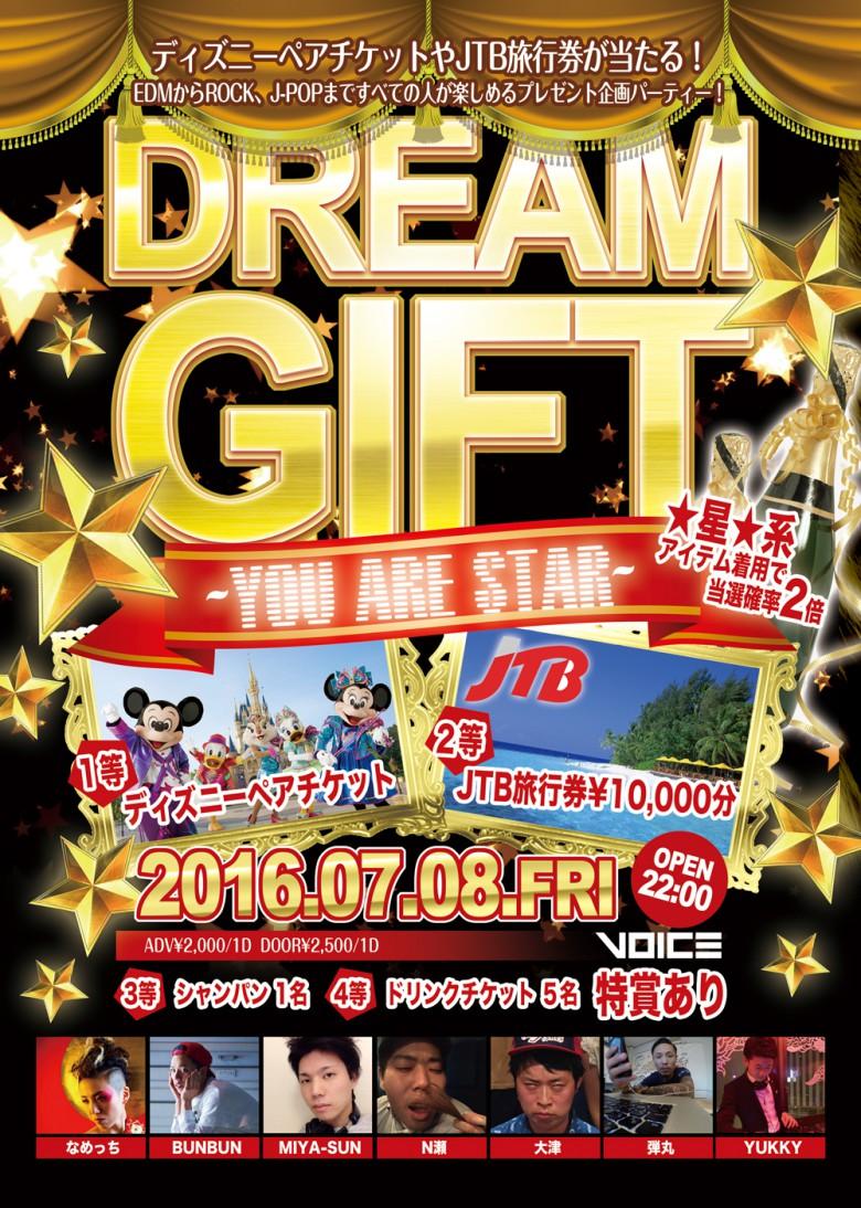 dreamgift