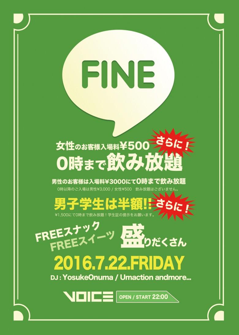 fine2