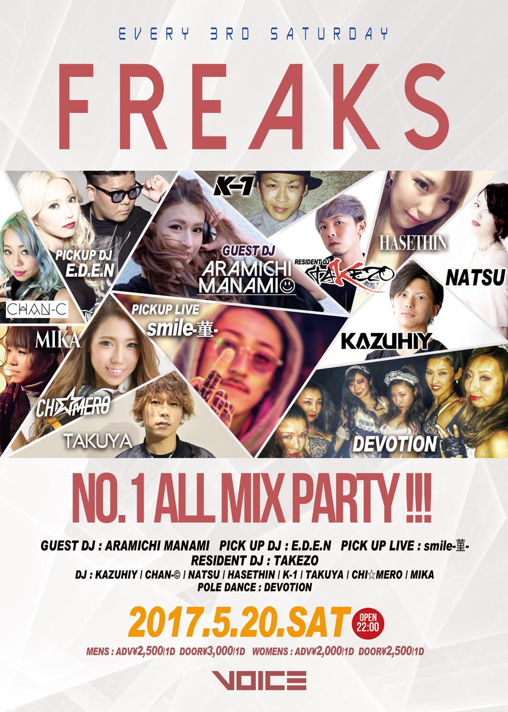 freaks3