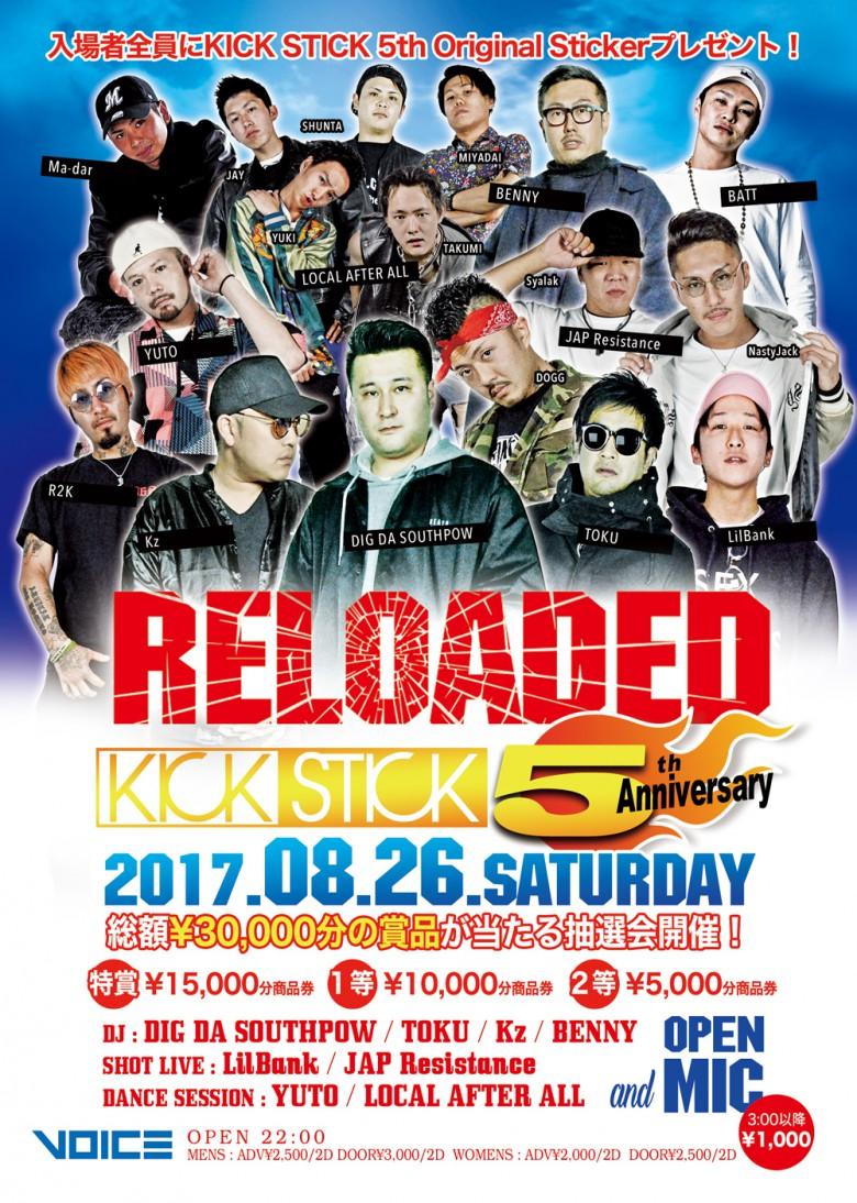 reloaded3