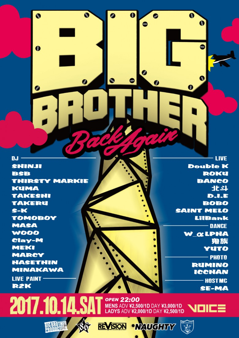 BIGBROTHER_03