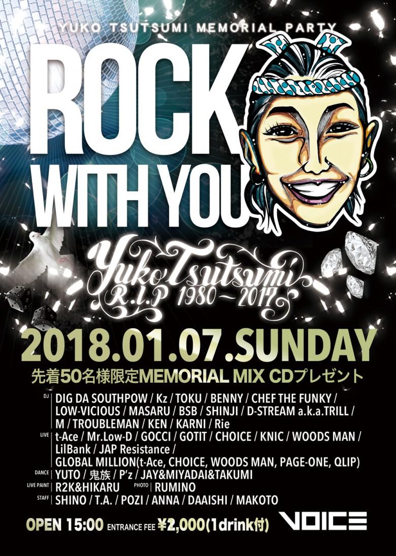 rockwithyou3