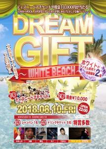 dreamgift2