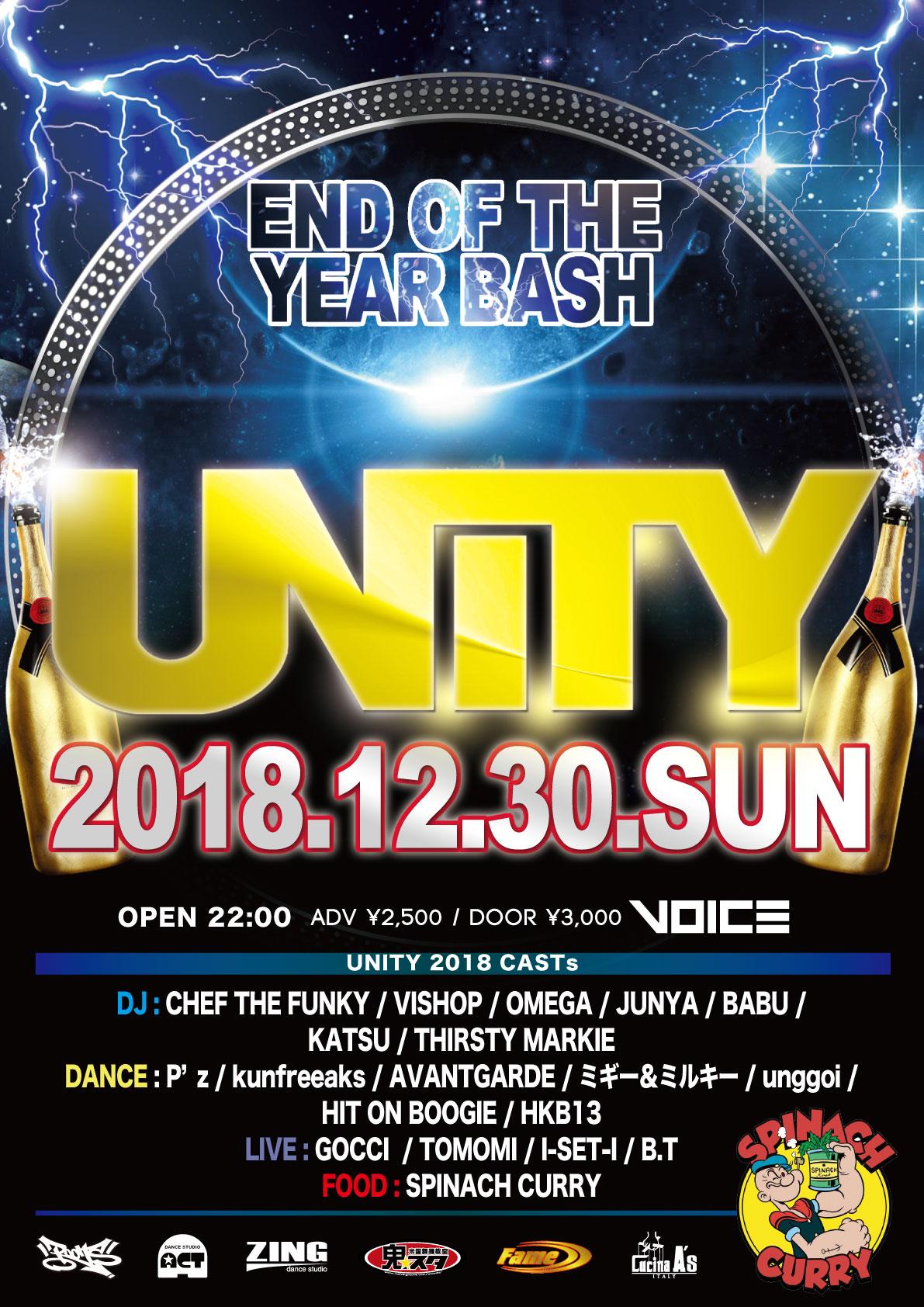 unity end of the year bash 水戸市最大のクラブ ライブスペース