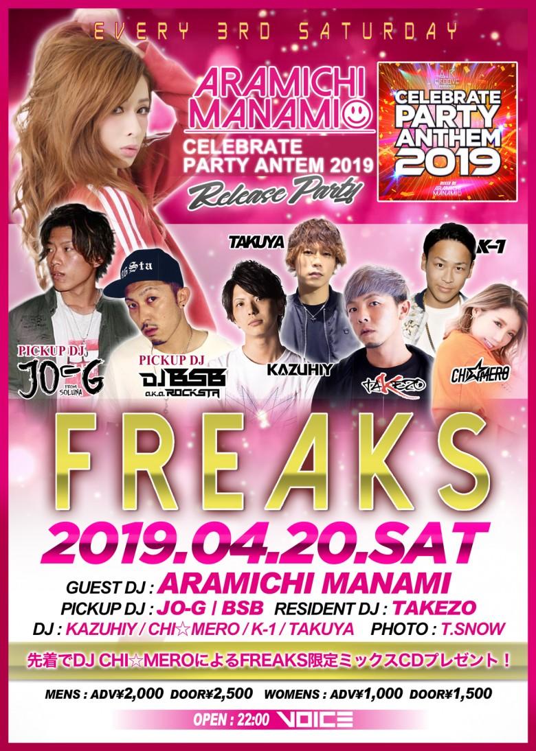 freaks4