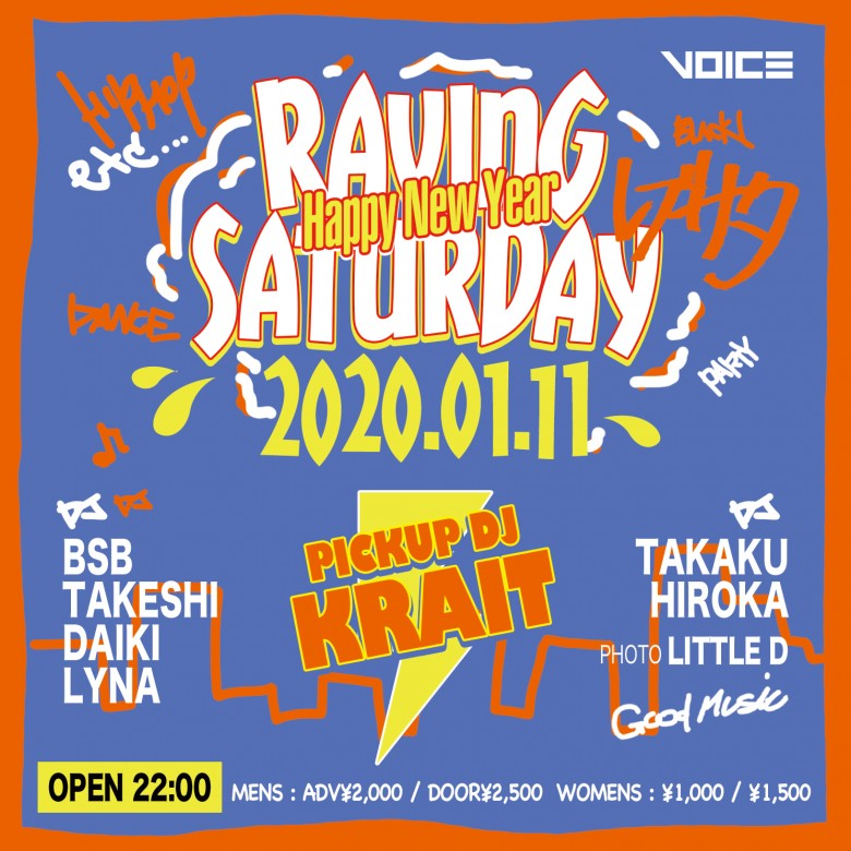 raving_sp