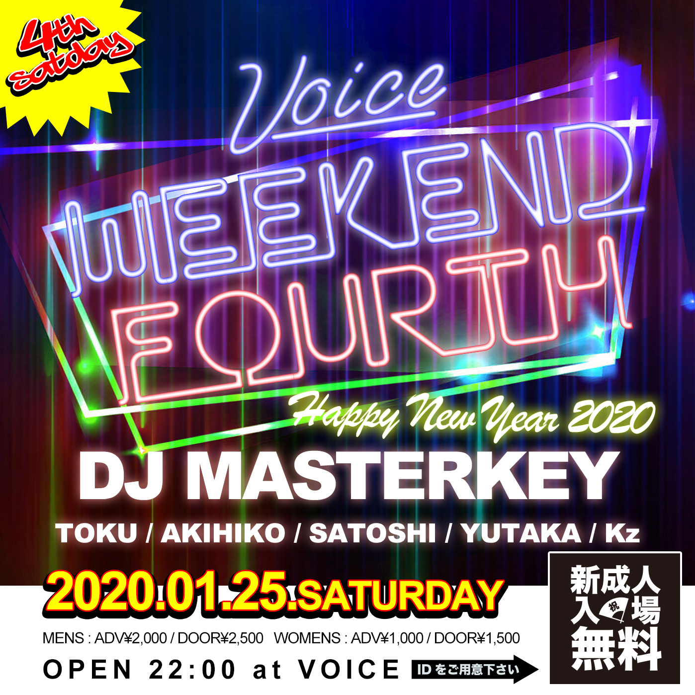 weekendfourth3