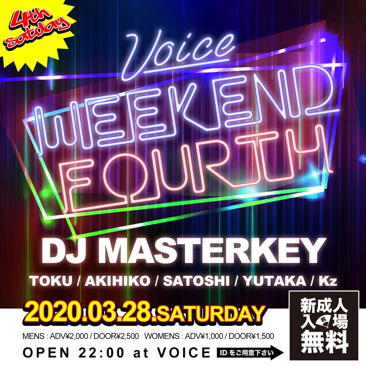 weekendfourth3